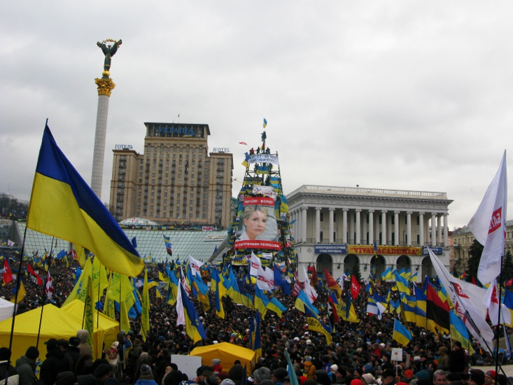 Taking part in all-Ukrainian assembly in Maidan Nezalezhnostiі