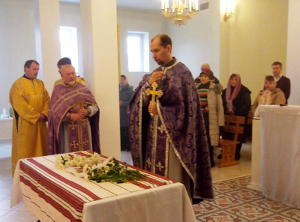Sunday of the Veneration of the Holy Cross