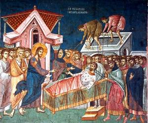 About the healing of the Paralytic and about the chances of healing today