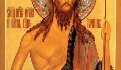 Ангел пустыни (Иоанн Предтеча)