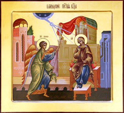 The Orthodox Feast The Annunciation to Our Lady