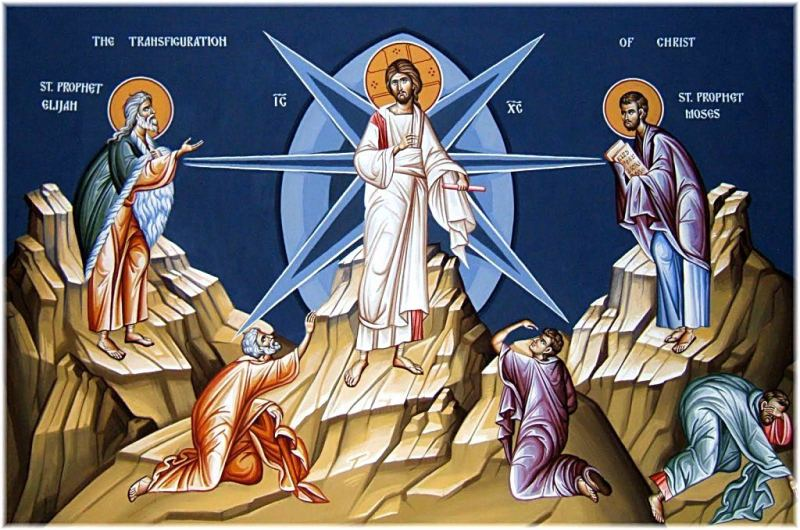 Orthodox feast «Transfiguration of the Lord»